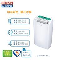 禾聯14L清淨定時除濕機  HDH-28YL010