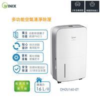 WINIX 16L清淨除濕機  DN2U160-IZT