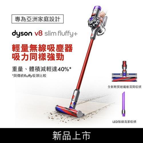 Dyson SV10K V8 Slim Fluffy+  DYSONV8SLIMFLUFFY+