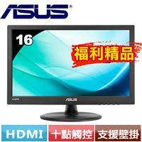 【福利精品★】ASUS華碩 VT168H 16型觸控式液晶螢幕