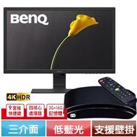 【追劇搭大通6K電視盒】BENQ GL2480 24型 光智慧玩色護眼螢幕