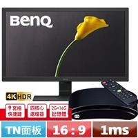 【追劇搭大通6K電視盒】BenQ GL2780 27型 光智慧玩色護眼螢幕
