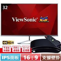 【追劇搭大通6K電視盒】優派 32型 IPS美型螢幕 VX3276-MHD