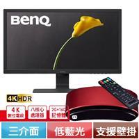 【追劇搭大通8核電視盒】BENQ GL2480 24型 光智慧玩色護眼螢幕