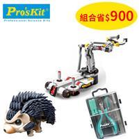 【達人組】ProsKit 寶工 八方全能遊戲搖桿+AI 鼓掌刺蝟+模型專用工具