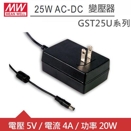 MW明緯 GST25U05-P1J DC5V 4A 20W工業用變壓器