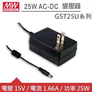 MW明緯 GST25U15-P1J DC15V 1.66A 25W工業用變壓器