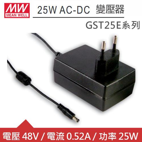 MW明緯 GST25E48-P1J DC48V 0.52A 25W工業用變壓器
