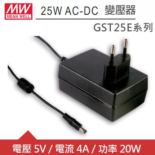 MW明緯 GST25E05-P1J DC5V 4A 20W工業用變壓器