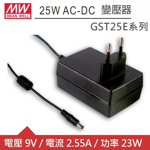 MW明緯 GST25E09-P1J DC9V 2.55A 23W工業用變壓器