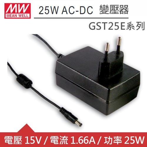 MW明緯 GST25E15-P1J DC15V 1.66A 25W工業用變壓器