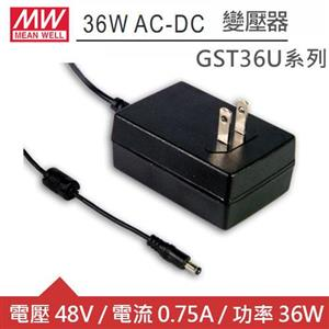MW明緯 GST36U48-P1J DC48V 0.75A 36W工業用變壓器