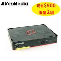 【限量2組】AVerMedia 圓剛 GC530 HD 遊戲錄影盒