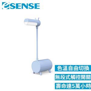 Esense 逸盛 小木馬USB LED燈 (藍)