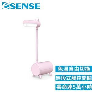 Esense 逸盛 小木馬USB LED燈 (粉紅)