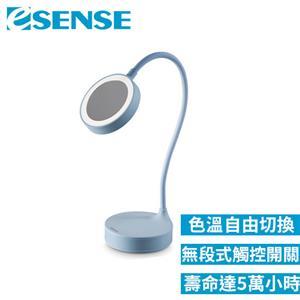 Esense 逸盛 玩美USB LED燈 (藍)