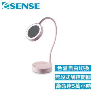 Esense 逸盛 玩美USB LED燈 (粉紅)