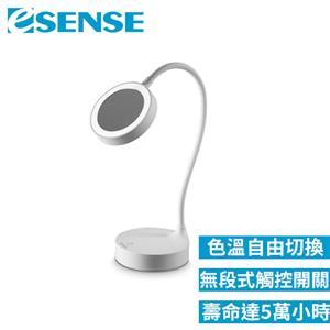 Esense 逸盛 玩美USB LED燈 (白)
