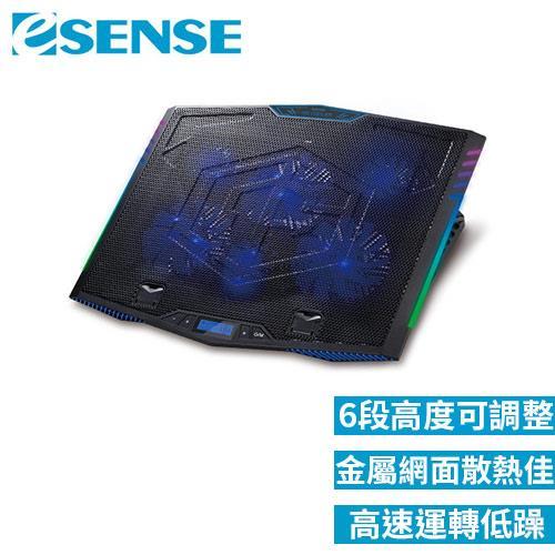 Esense 逸盛 G15 RGB 電競筆電散熱墊