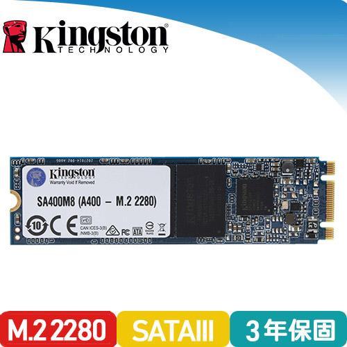 Kingston A400 240GB (M.2 2280) SATA3 固態硬碟(SA400M8)