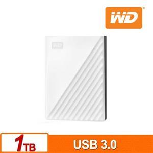 WD My Passport 1TB(白) 2.5吋行動硬碟(2019)
