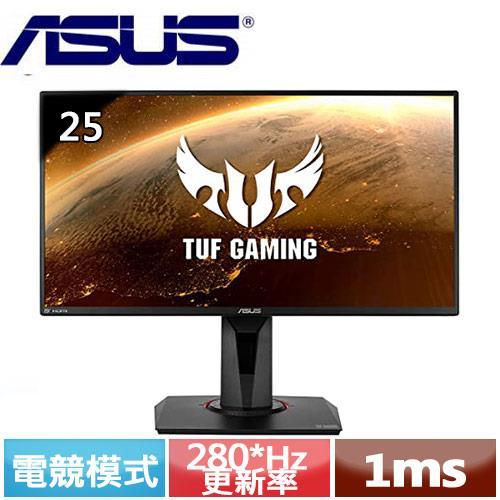 ASUS華碩 25型 TUF Gaming VG259QM HDR電競螢幕