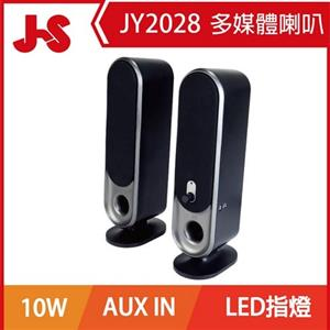 JS 二件式立體多媒體喇叭JY2028