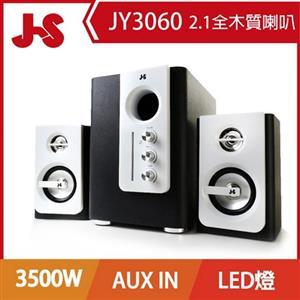 JS 天籟爵士三件式喇叭 JY3060