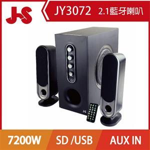 JS 2.1藍牙無線喇叭 JY3072