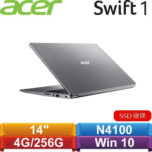 ACER宏碁 Swift 1 SF114-32-C64Q 14吋筆記型電腦 銀