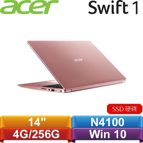 ACER宏碁 Swift 1 SF114-32-C53W 14吋筆記型電腦 粉