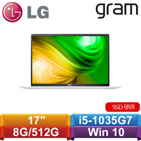 LG Gram 17Z90N-V.AA56C2 17吋 極致輕薄筆電 奈米白