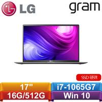 LG Gram 17Z90N-V.AA75C2 17吋 極致輕薄筆電 晨星銀