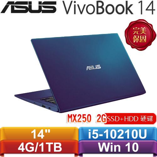 ASUS華碩 VivoBook 14 X412FL-0278B10210U 14吋筆記型電腦 孔雀藍