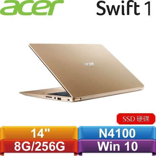 ACER宏碁 Swift 1 SF114-32-C8N7 14吋筆記型電腦 金