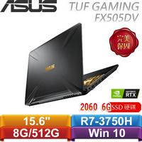 ASUS華碩 TUF Gaming FX505DV-0081B3750H (戰斧黑) 15.6吋電競筆電