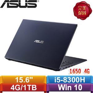 ASUS華碩 F571GT-0321K8300H 15.6吋筆記型電腦 星夜黑