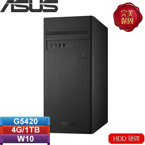 ASUS華碩 H-S340MC-0G5420001T 桌上型電腦