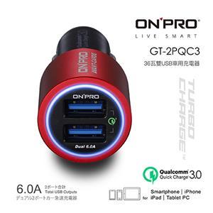 ONPRO GT-2PQC3 6A QC 3.0 急速USB車充 紅