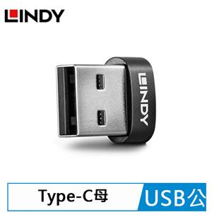LINDY林帝 USB 2.0 TYPE-A/公 TO TYPE-C/母 轉接頭