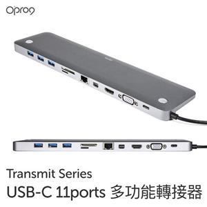 Opro9 11合一多功能USB-C集線器