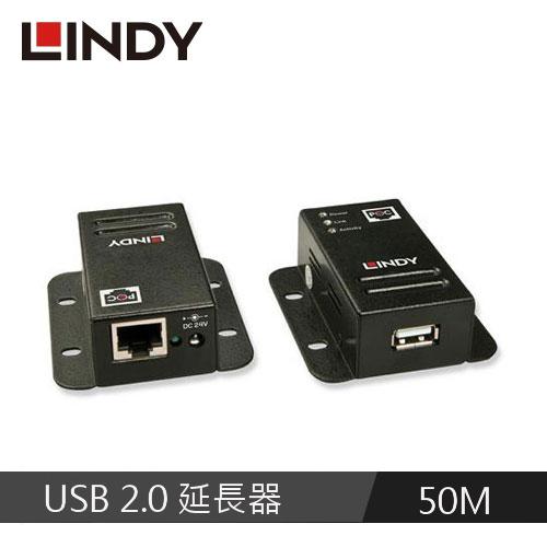 LINDY林帝 USB 2.0 網路訊號延長器 50M