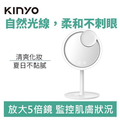 KINYO BM-088 LED 五合一 風扇 化妝鏡