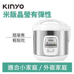 KINYO REP-06 三人份 電子鍋