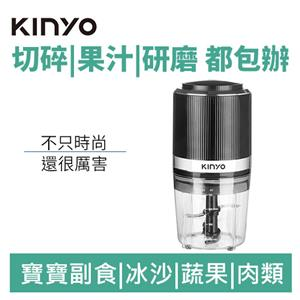 KINYO JC-13 多功能 食物 調理機