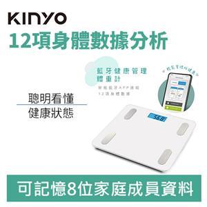 KINYO DS-6589 藍牙 健康管理 體重計