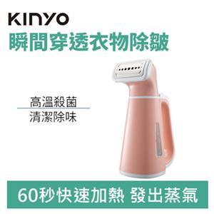 KINYO HMH-8460 手持小巧掛燙機 粉