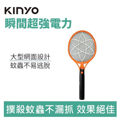 KINYO CM-2211 電池式 電蚊拍