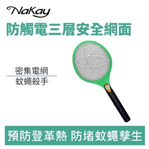 NAKAY NP-02 電蚊拍