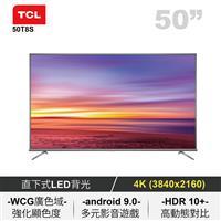 TCL 50型 4K聯網LED顯示器  50T8S